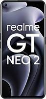 Realme GT Neo 2 (12GB RAM + 256GB)